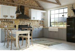 Кухня классический стиль Коллекция «ЛУГАНО» — 28 300 руб.