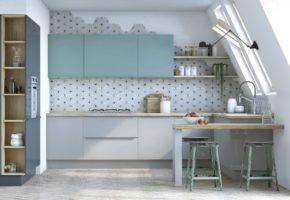 Кухня современный стиль Коллекция «АРТ» — 25 600 руб.