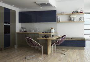 Кухня современный стиль Коллекция «БРИГ» — 22 400 руб.