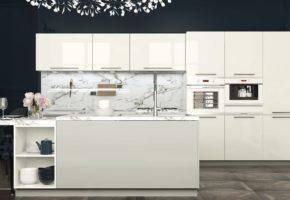 Кухня современный стиль Коллекция «БРУННЕН» — 21 500 руб.