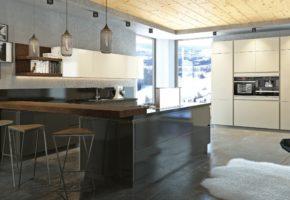 Кухня современный стиль Коллекция «ИНТЕГРО» — 24 250 руб.